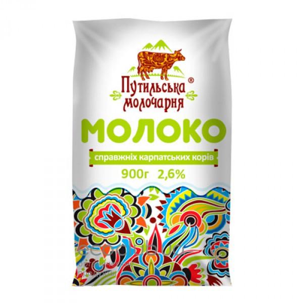 Молоко пастеризованное Путильская молочарня 2,6% 900г