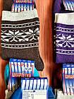 Носки женские махровые Украина   р.23-25 хлопок+стрейч. От 10 пар по 10грн, фото 2