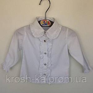 Рубашка для девочки Vilen Китай белая 7183