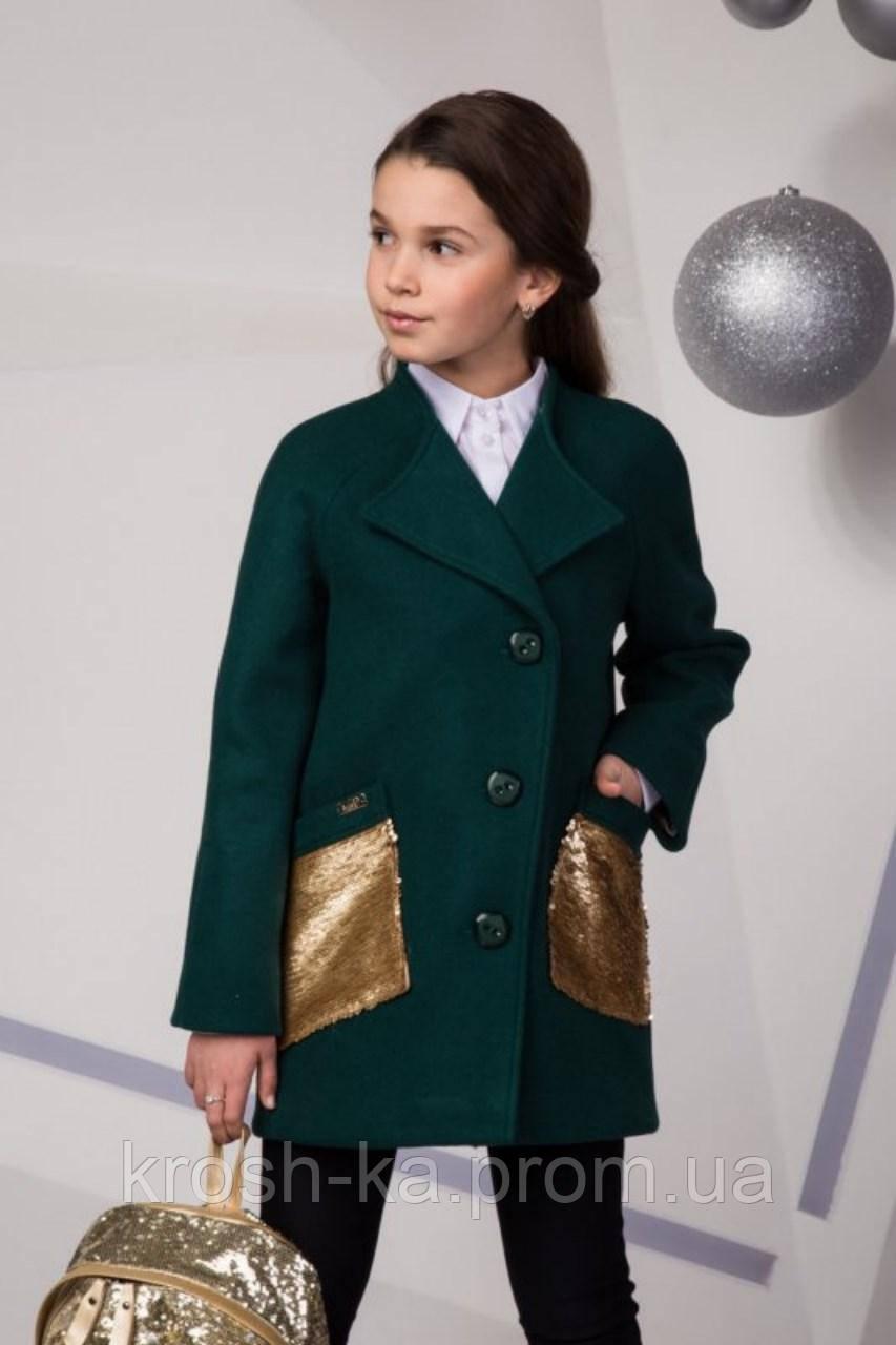 Пальто демисезонное для девочки Лизавета (140,146р) (Suzie)Сьюзи Украина изумрудное ПТ-52806