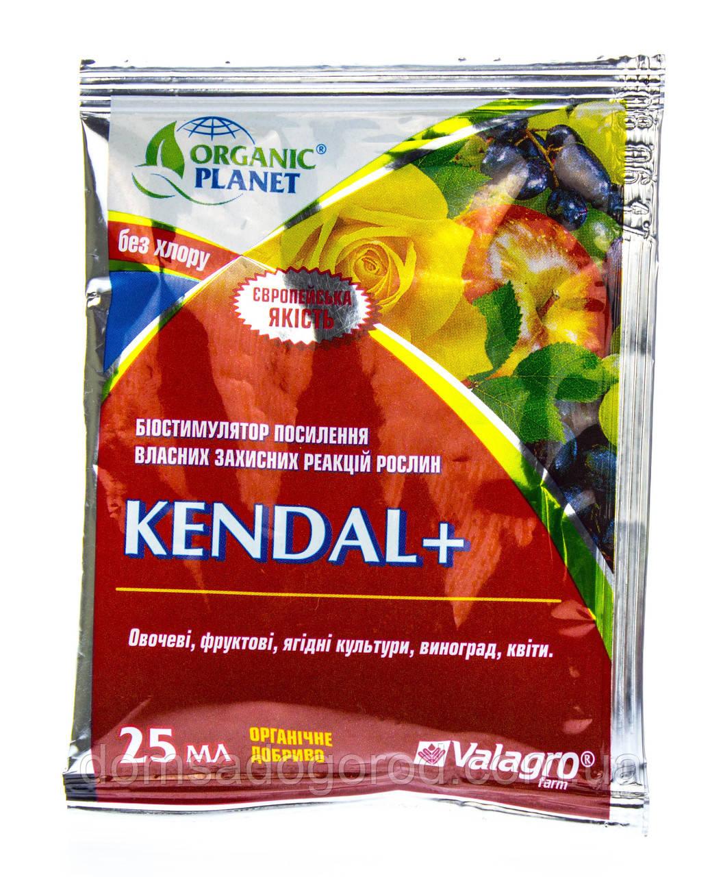Биостимулятор усиления собственных защитных реакций КЕНДАЛ (KENDAL) plus Valagro 25 мл