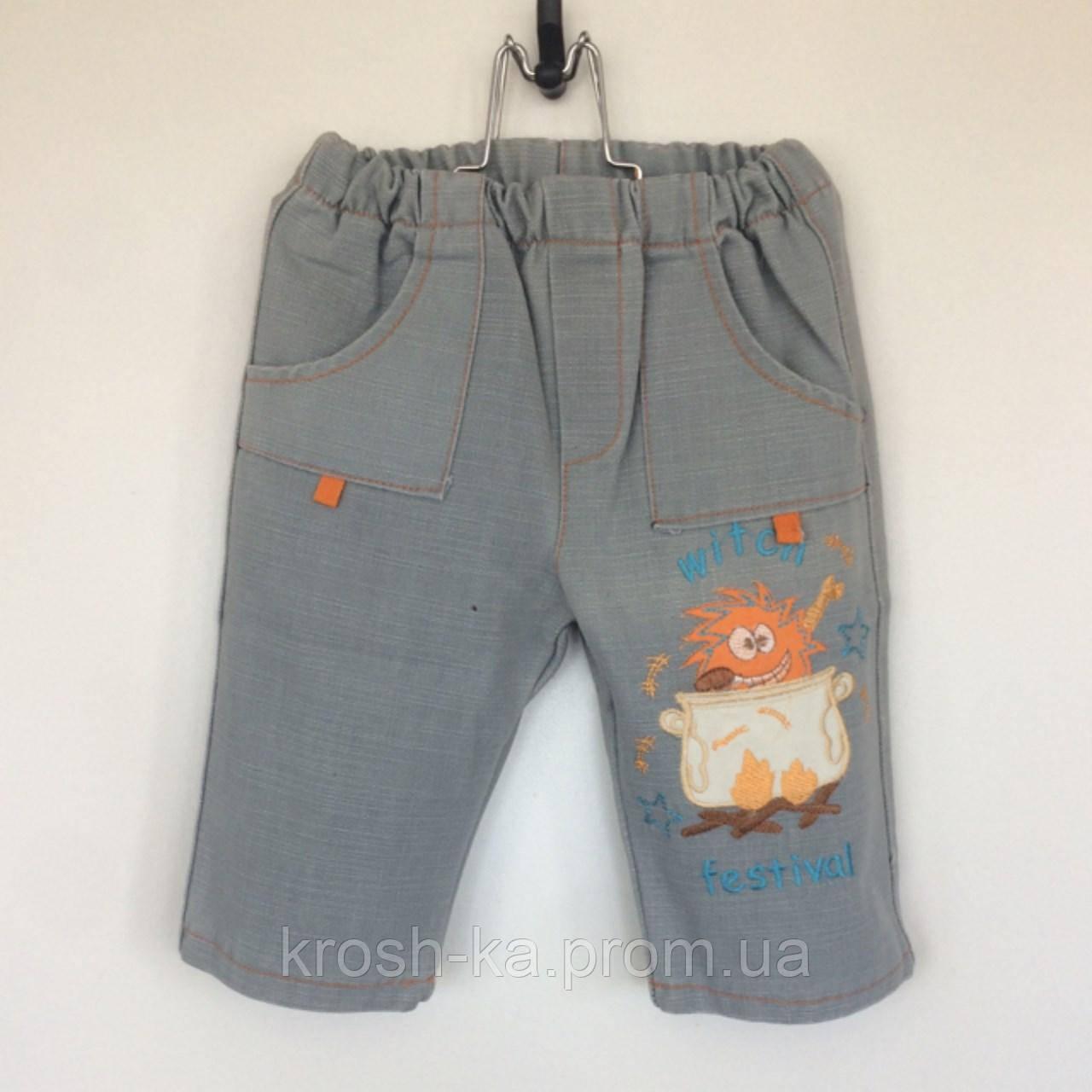 Джинсы для мальчика серые(86-98)р Китай 2345