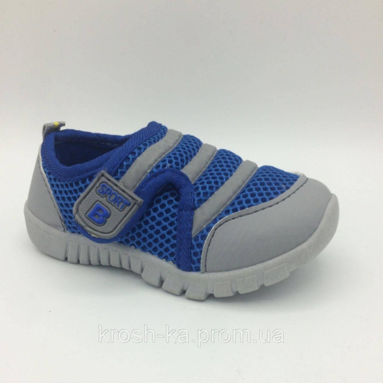 Кроссовки для мальчика на липучке синие Sport (21,22) Китай 01200