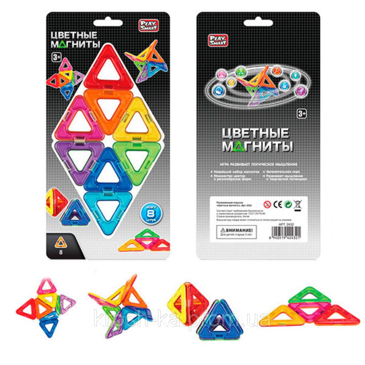 Конструктор магнитный Play Smart Цветные магниты 8 деталей Китай 2432