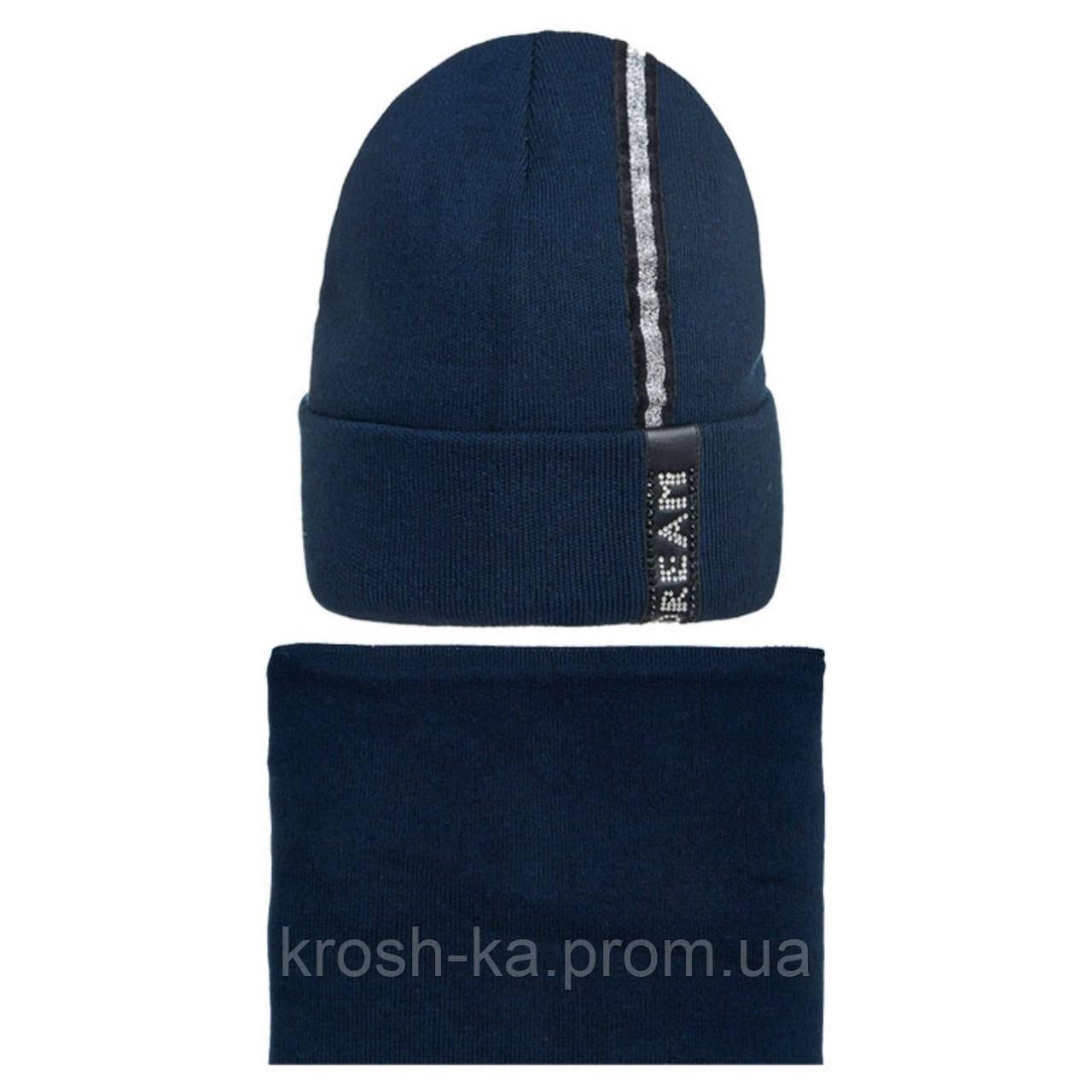 Шапка+снуд для дівчинки зимова Dream Nikola Україна сіра,чорна,синя 18Z10K