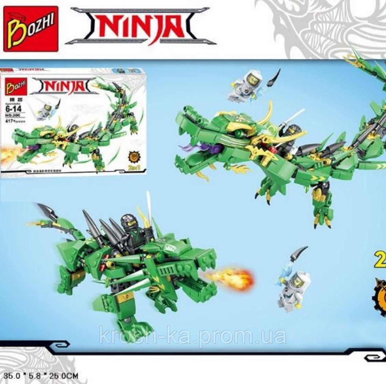 Конструктор Bozhi Ninja Дракон 417 деталей Китай 206