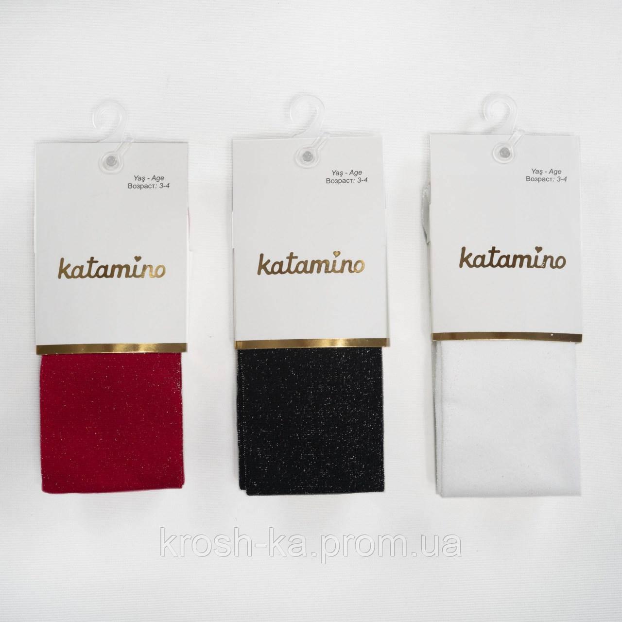 Колготы для девочки капроновые белые,карсные,чёрные люрикс Multi(3-11)л Katamino Турция K62052