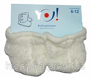 Пинетки флисовые Лапки (0-6)м YoI Польша разные цвета OB-001