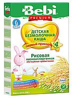 Каша безмолочная Bebi Premium рисовая низкоаллергенная с пребиотиками 4м+ 200г Словакия 1104671