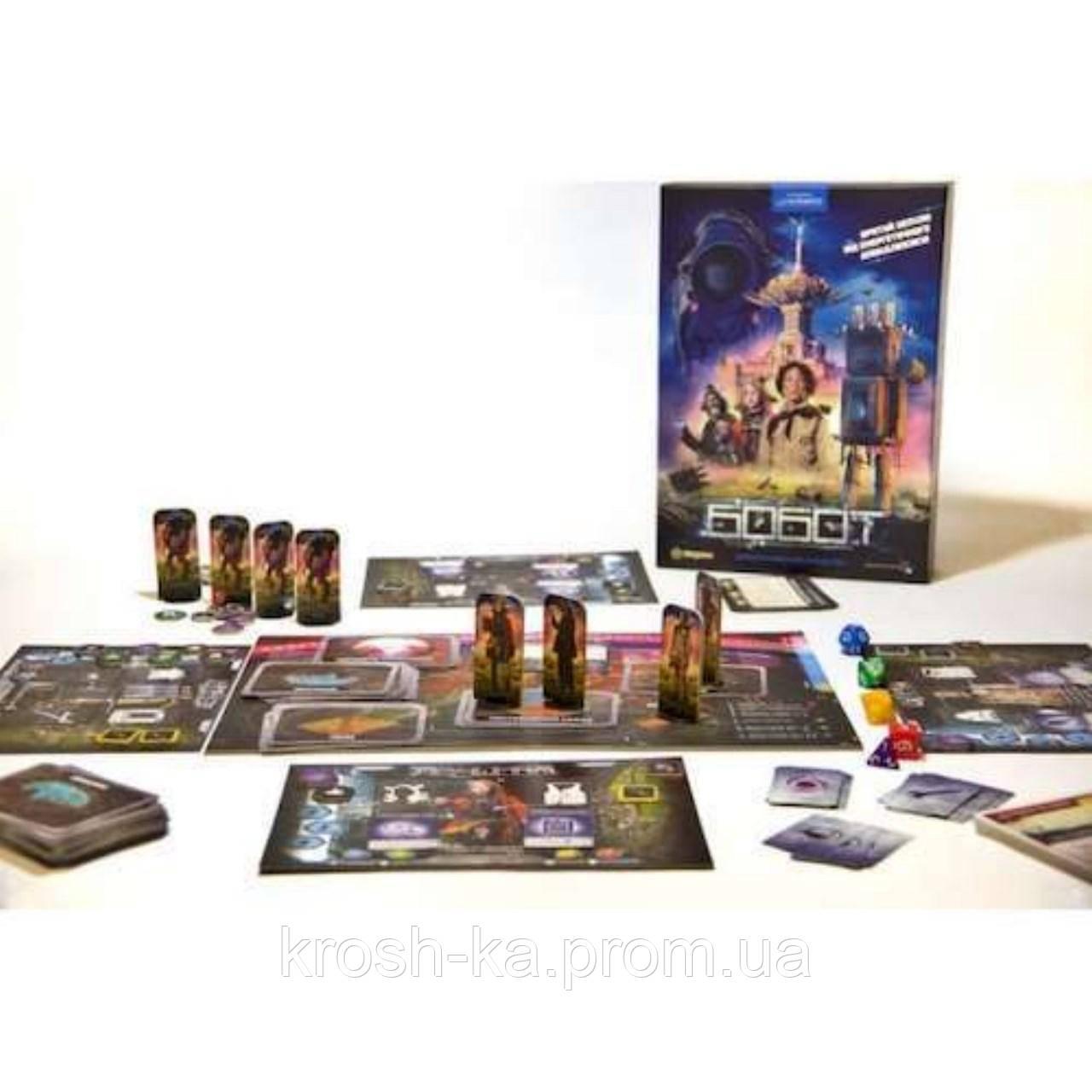 Настольная игра Бобот Спасение Земли Планета игр 1600