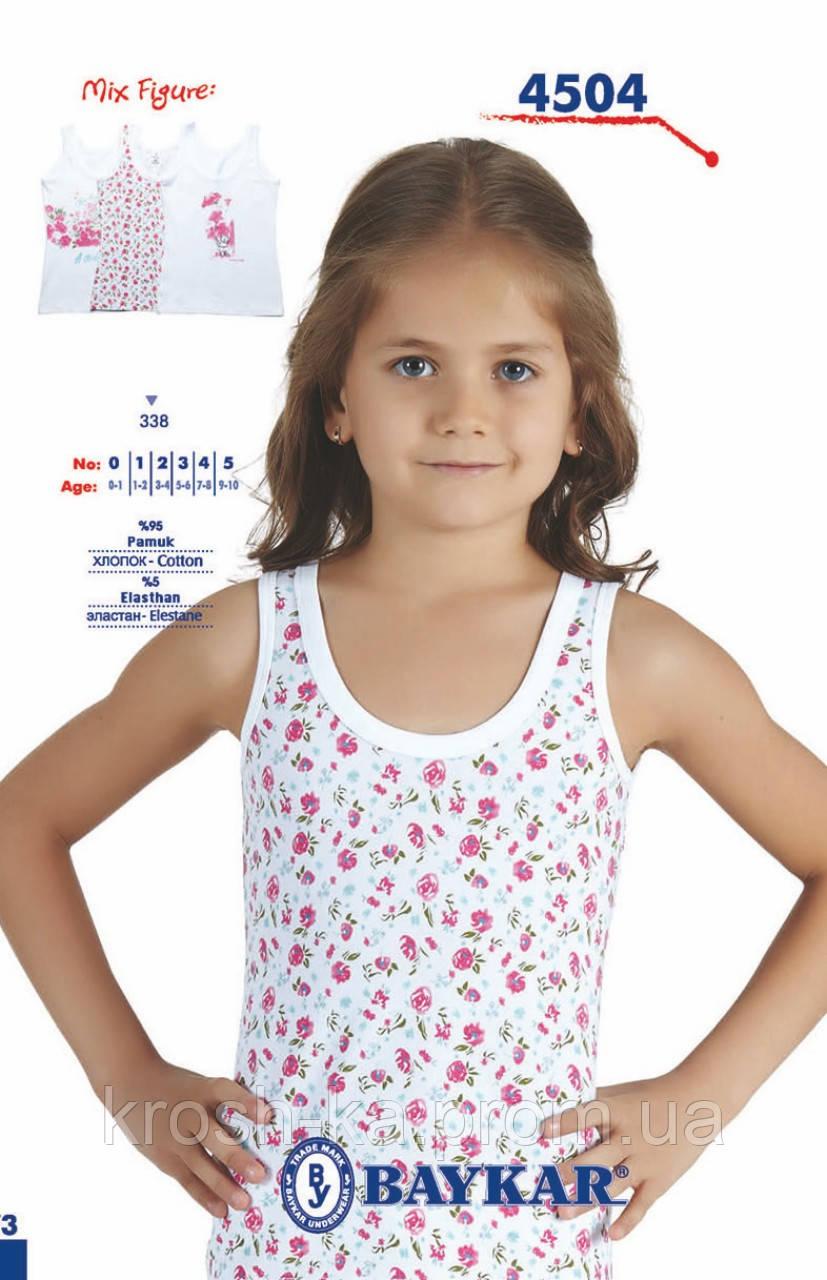 Майка бельевая детская для девочки 4(р) Baykar Турция ассорти 4504
