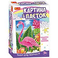 Набір для творчості Картина з пайеток Фламінго (Ranok-Creative)Ранок Україна 15100434У