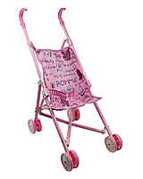 Коляска для кукол тросточка металлическая розовая Китай YL201