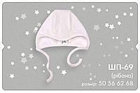 Чепчик для новорожденных ажур (Bembi)Бемби Украина розовый ШП69