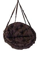 Садовая Качель Гамак 150 кг 96 см. Круглая, подвесная. Матрас по всему диаметру качели. Цвет: КОРИЧНЕВЫЙ