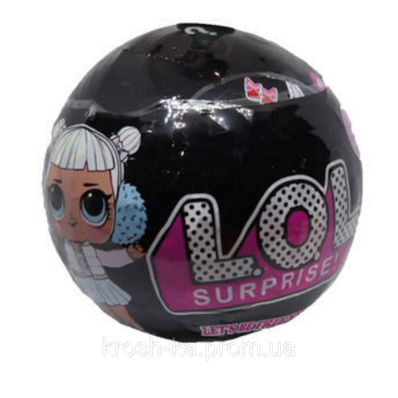Игровой набор кукла LOL Surprise чёрный шар Китай 4565