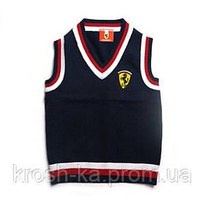 Жилет для мальчика Ferrari (98-140)р Китай синий 6595