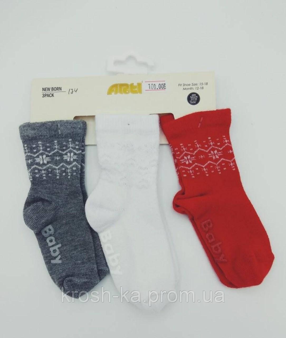 Носки для девочки с тормозками 3 шт Arti Турция 400276