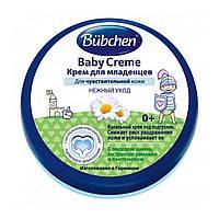 Крем детский под подгузник 20 мл Bubchen Германия 3100021