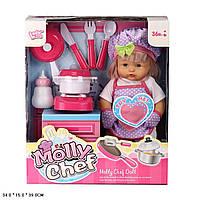 Кукла повар с аксессуарами Китай 6108