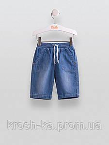 Шорты джинсовые для мальчика (Bembi)Бемби Украина ШР457