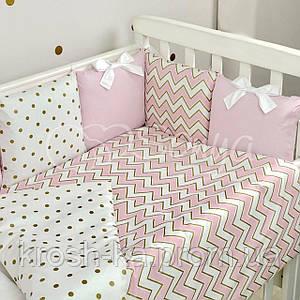 Сменный постельный комплект 3 предмета СКПБ Shine Зигзаг розовый Маленькая Соня(Sonya) Украина 034709