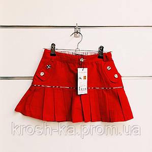 Юбка для девочки коттон красная,бежевая(92,98,12,134)р Vilen Китай 011