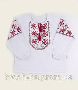 Рубашка для девочки Вышиванка (Bembi)Бемби Украина белая РБ100