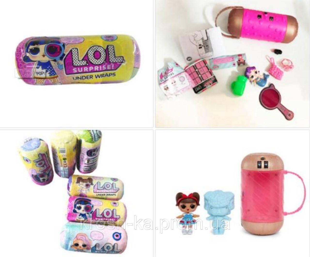Игровой набор Кукла LOL Surprise мини капсула Китай 9876