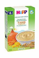 Каша безмолочная органическая 5 злаков с тыквой 6м+ 200г Hipp Германия 2897