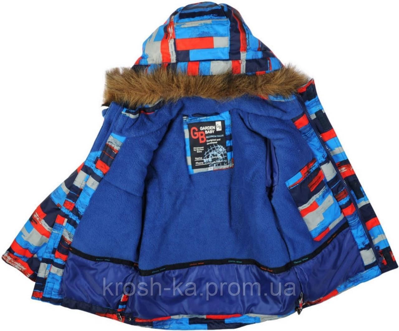 Куртка для мальчика зимняя сине-красный пиксель (122)р (Гарден)Garden Baby Украина 105550-63\33