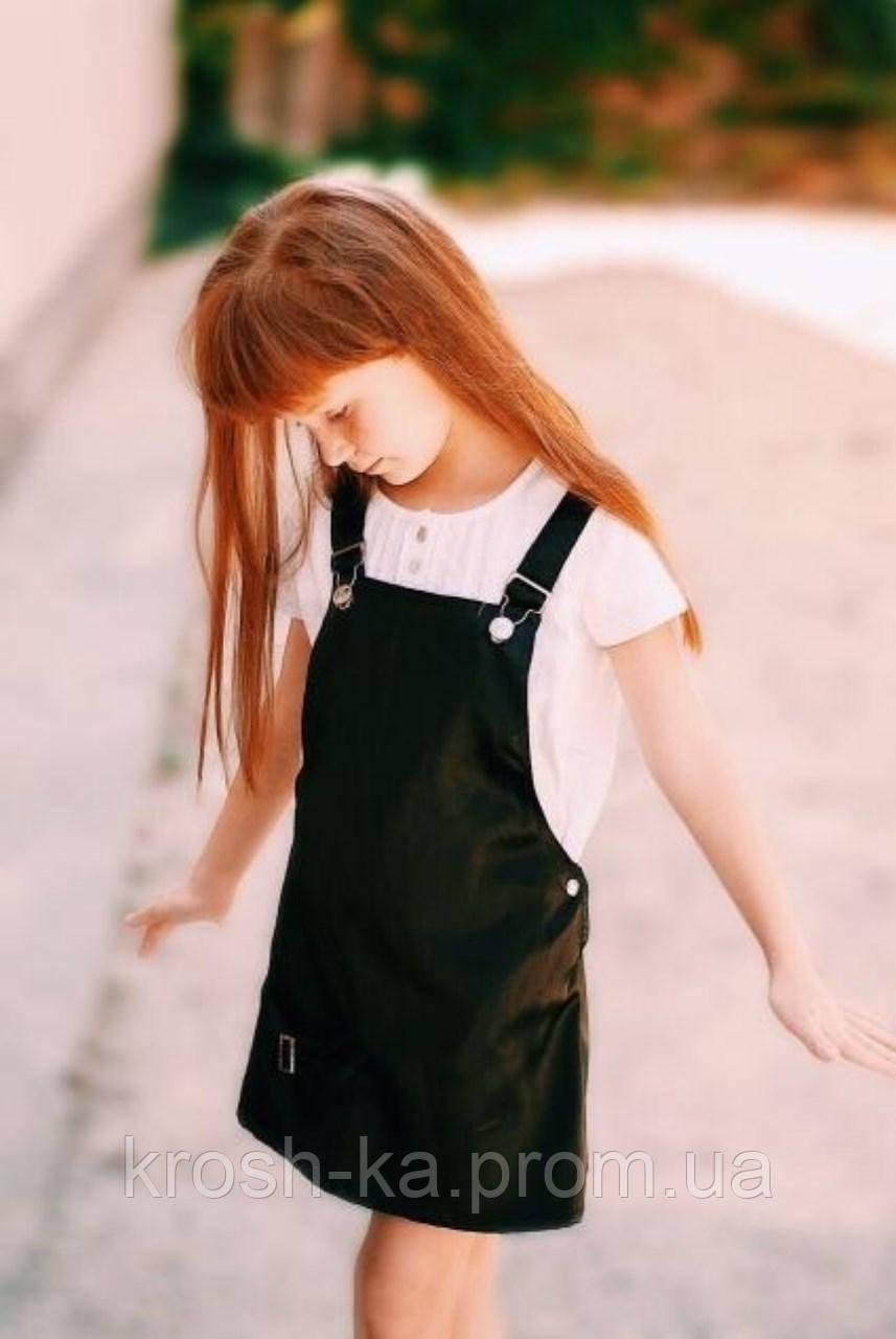 Сарафан школьный  для девочки атлас Kinder Украина чёрный 0030