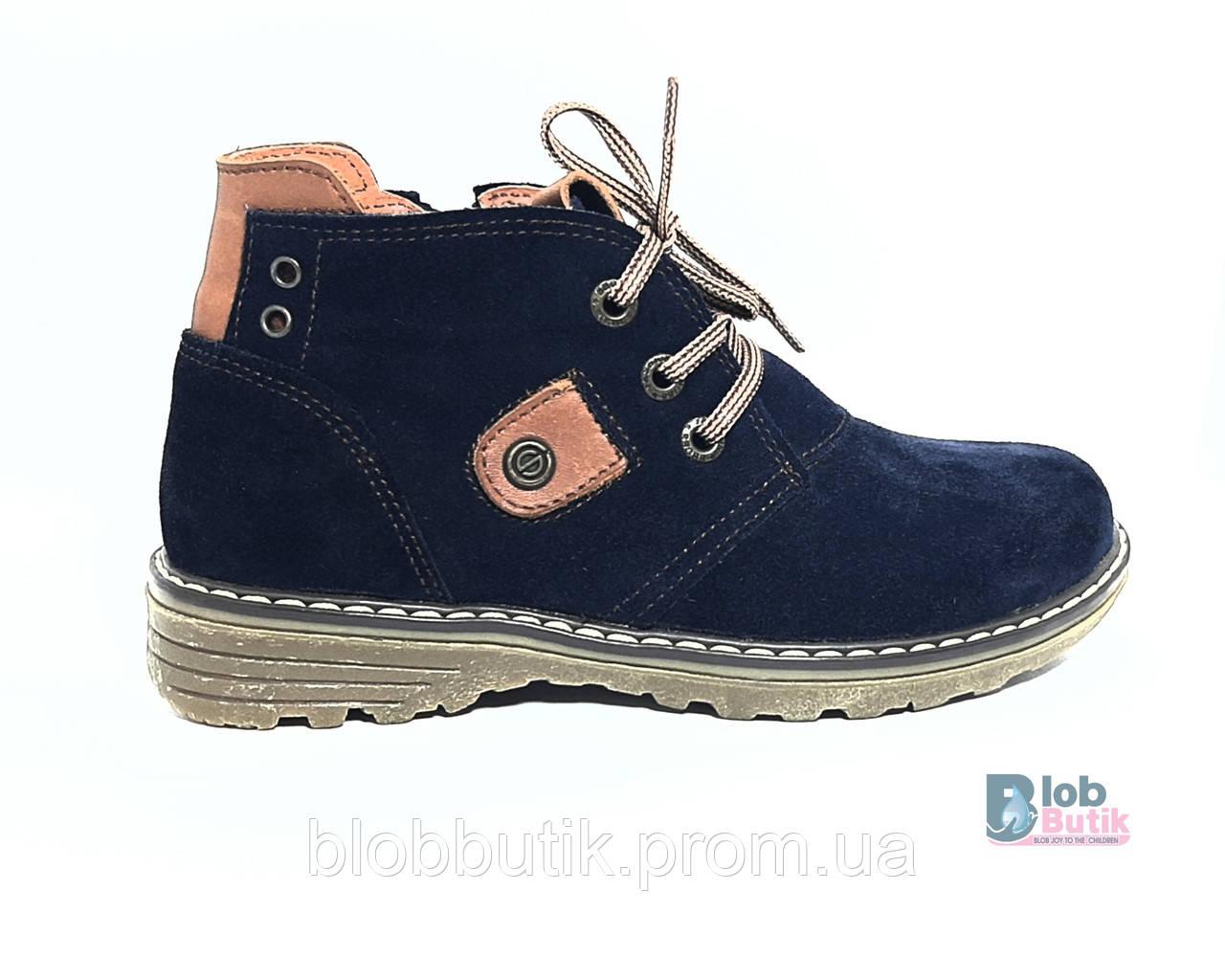 Зимние детские ботинки кожаные Constanta.