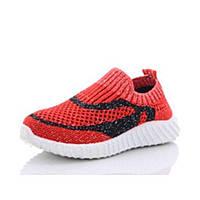 Кроссовки-носки для мальчика сетка синий(26-31)р GFB Китай L292-3