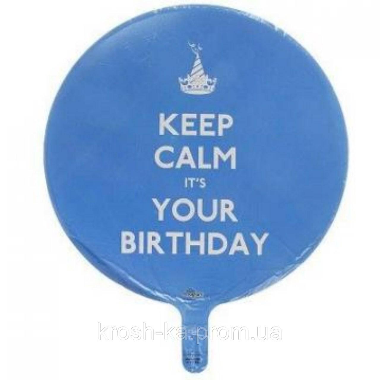 Фольгированный шар С днём рождения 30 лет синий 43см США 3202-0035