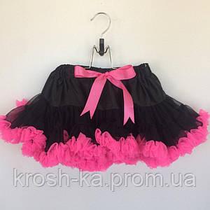 Детская HappyToT Украина малиновый чёрный 2255