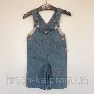 Полукомбинезон для девочки джинсовый голубой(68-80)р Tup Tup Польша 73705