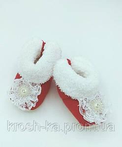 Пинетки для девочки махровые красные Crismass(0-6)м 1011
