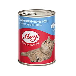 Корм консерва Мяу риба в ніжному соусі для дорослих котів  415 гр