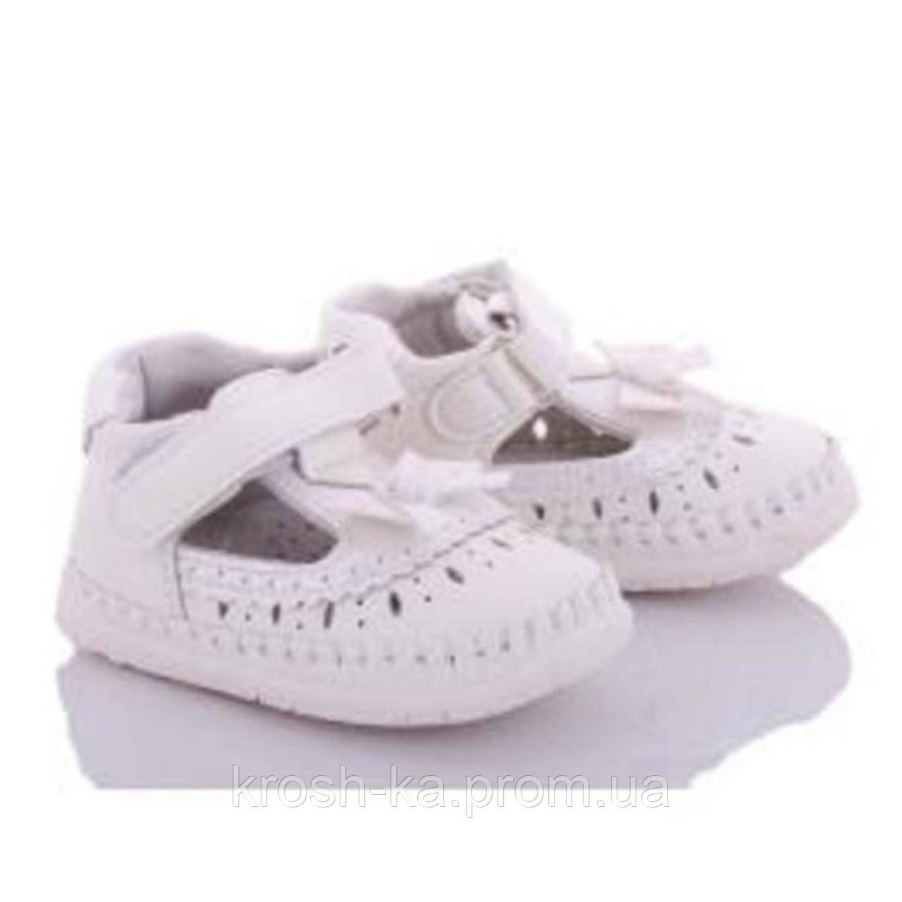Туфли-пинетки  для девочки белый перламутр(17-20)р Clibee Китай FC19-15