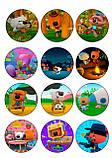 Вафельна картинка Мимишки   Їстівні картинки Мимишки   Мимишки картинки різні Формат А4, фото 2