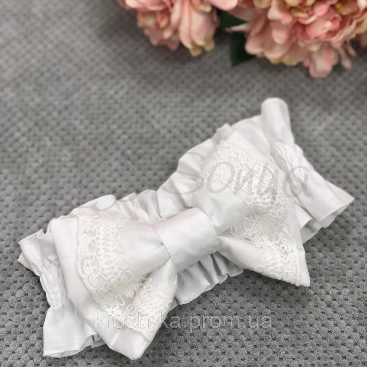 Бант универсальный на резинке с кружевом Маленькая Соня(Sonya) Украина белый,молочный 890032
