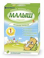 Смесь молочная сухая Малыш истринский с рождения 0м+ 320г Nutricia 97341