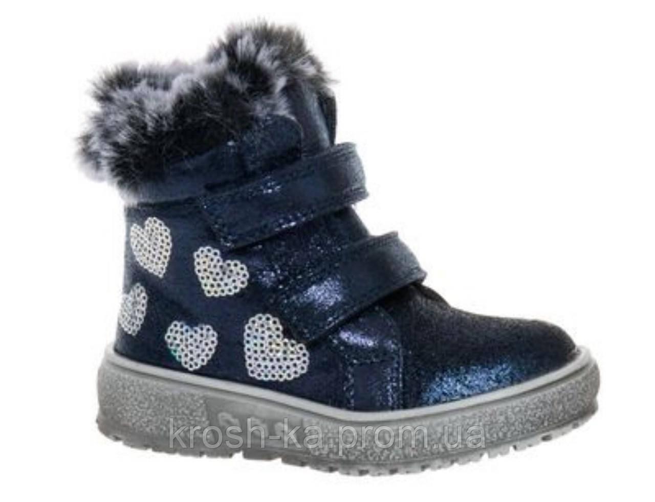 Ботинки для девочки на овчине синие(22-26)р Weestep Китай R657037302DB