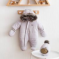 """Зимние комплекты для новорожденных """"Аляска"""" светло-серого цвета"""