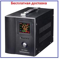 Стабилизатор Luxeon LDS-1500 SERVO (1050Вт), фото 1