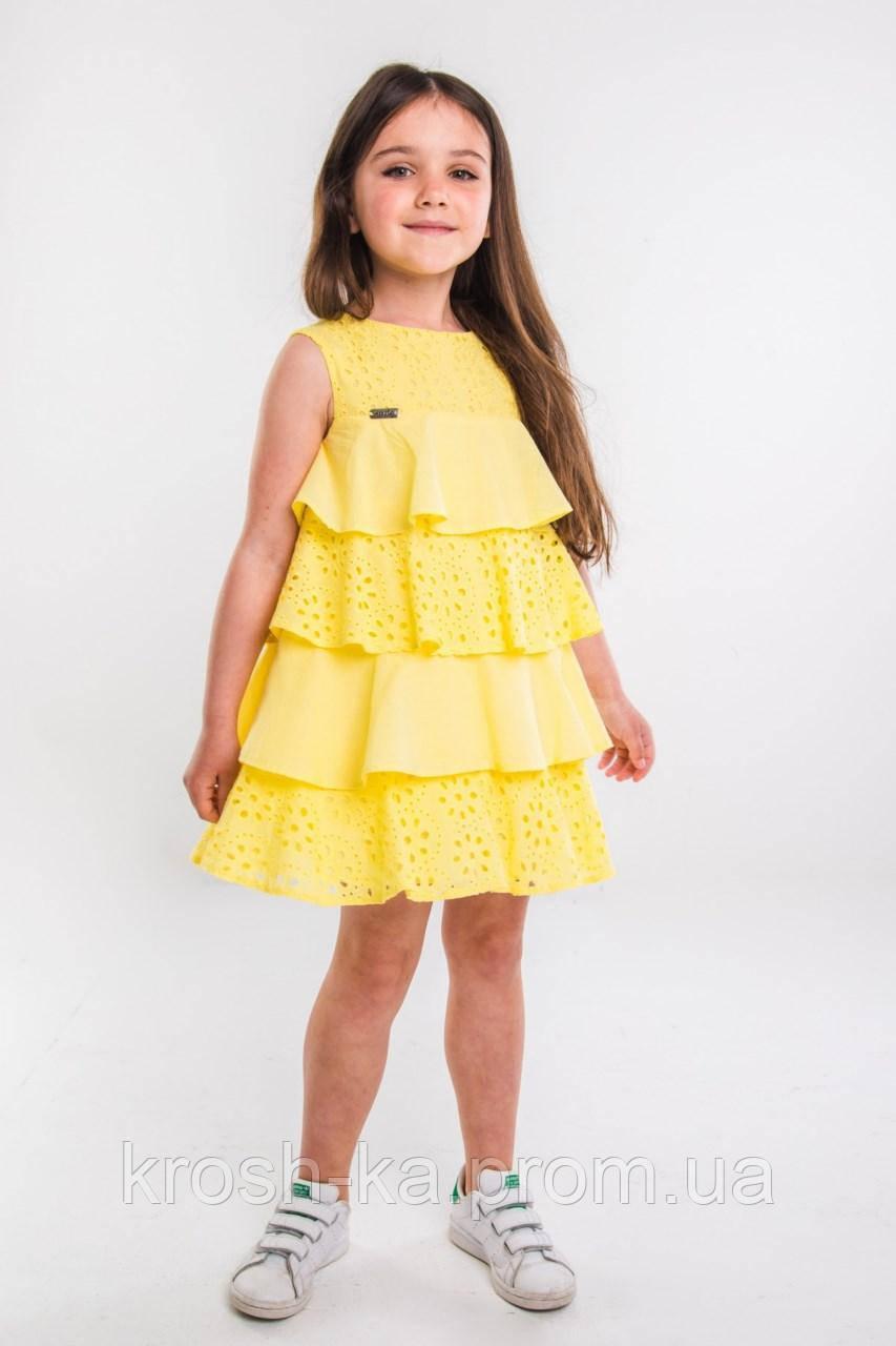 Платье сарафан для девочки Карина прошва жёлтый(98-116)р (Suzie)Сьюзи Украина CH-39013