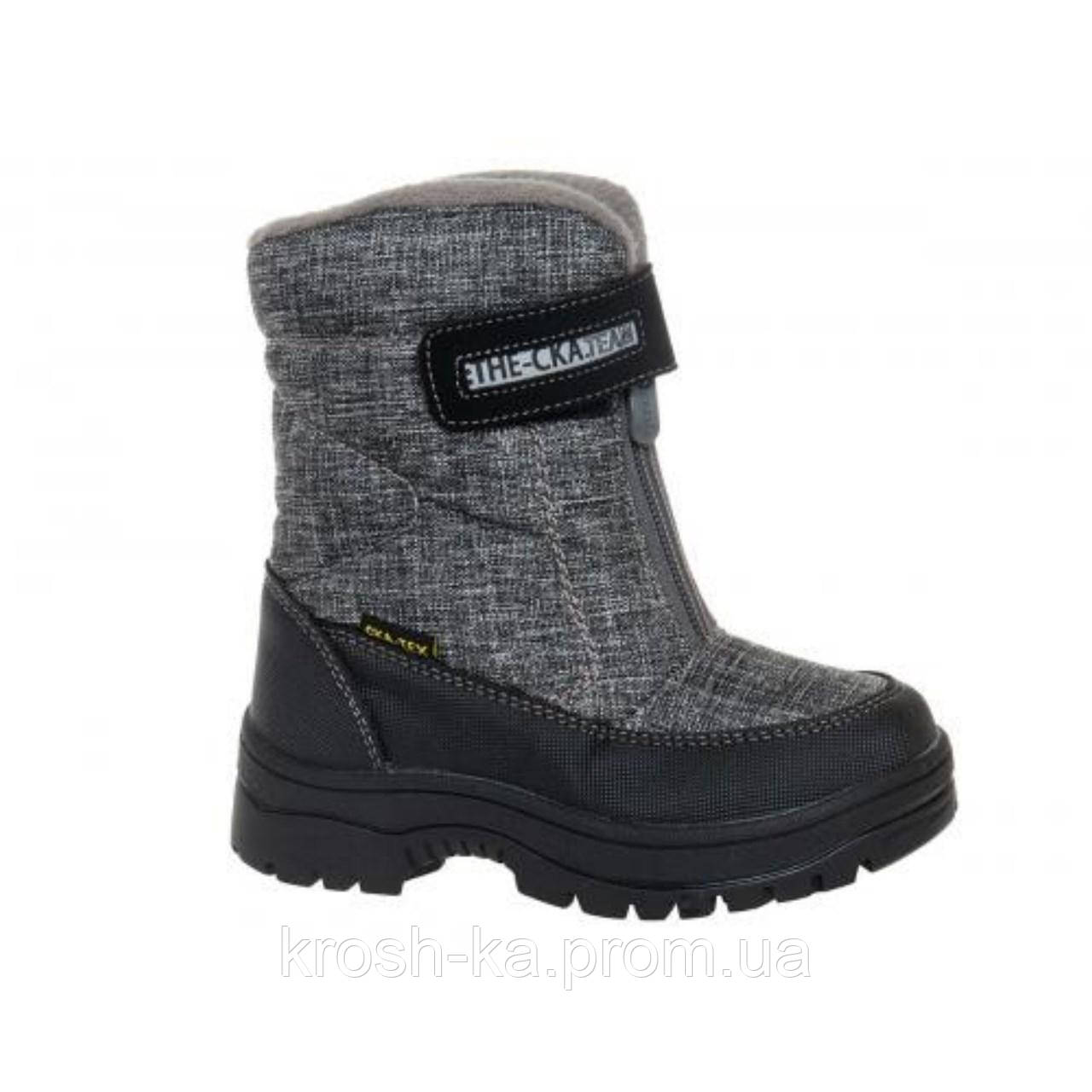 Ботинки для мальчика термо на очине(27-32)р Weestep Китай серый R918137742GR