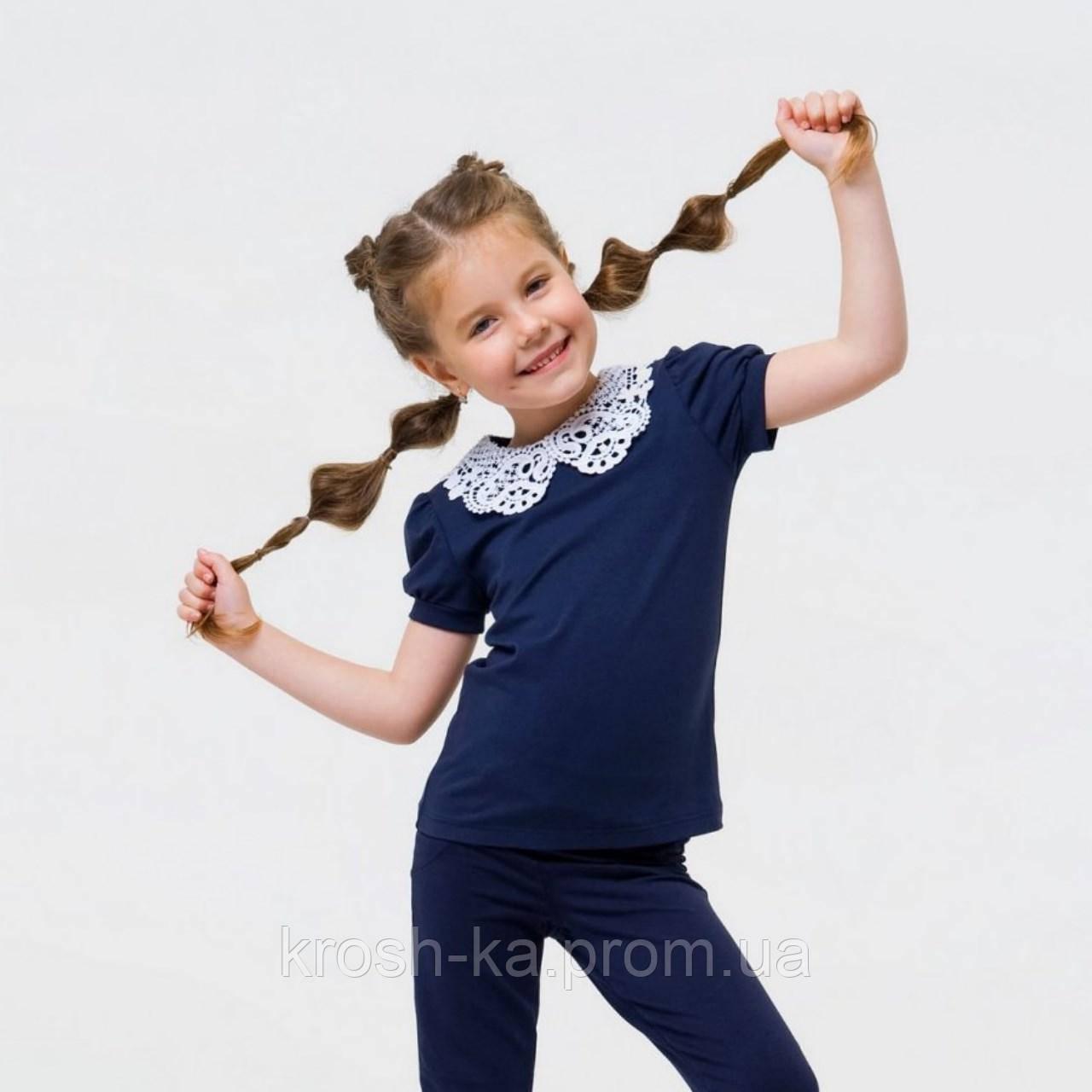 Блуза школьная для девочки короткий рукав синяя (128-140)р Smil(Смил) Украина 114763