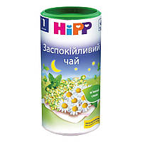 Чай детский успокоительный в гранулах 1м+ 200 г Hipp Германия 3725